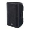 Yamaha-DBR15-15-Active-Speaker-1
